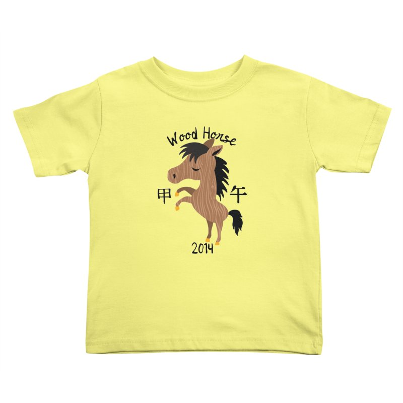 Wood Horse Baby Kids Toddler T-Shirt by yinyangwest's Artist Shop