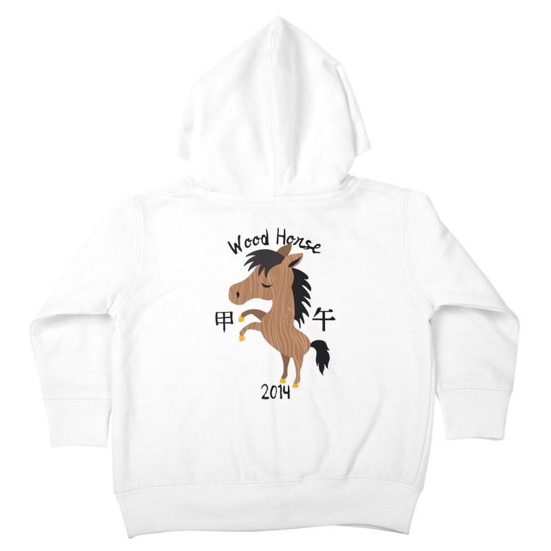 Wood Horse Baby Kids Toddler Zip-Up Hoody by yinyangwest's Artist Shop
