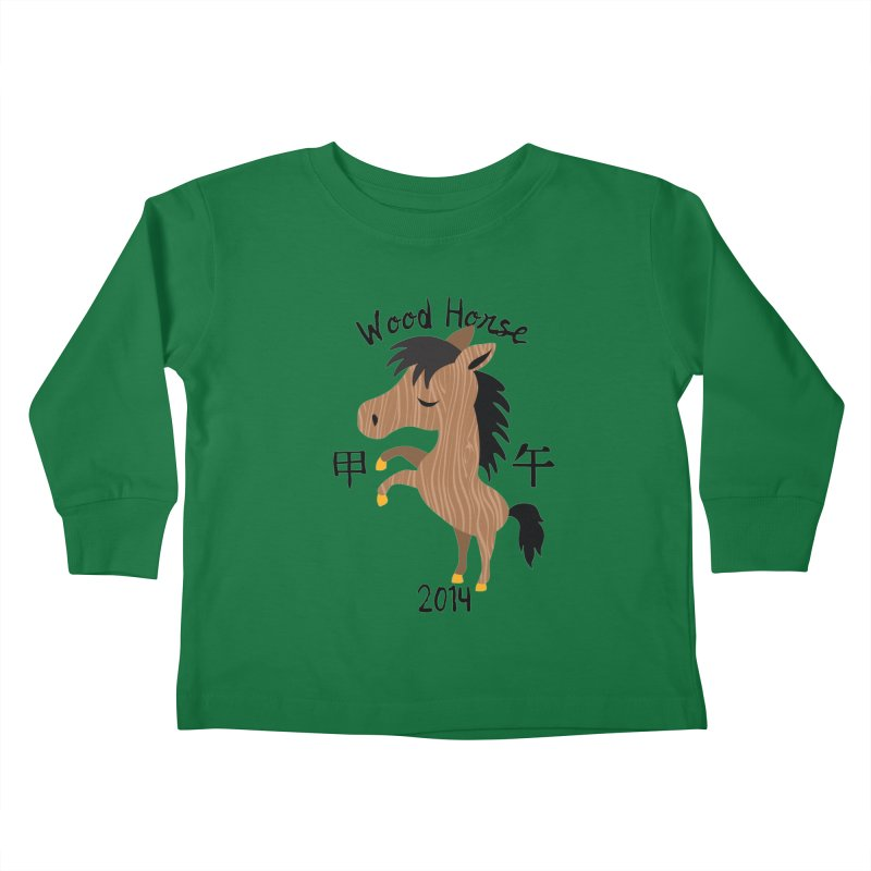 Wood Horse Baby   by yinyangwest's Artist Shop