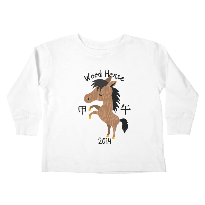 Wood Horse Baby Kids Toddler Longsleeve T-Shirt by yinyangwest's Artist Shop