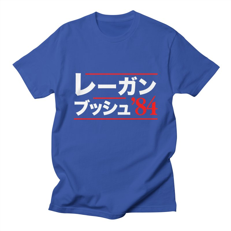 Reagan Bush 84 Japanese Men's T-Shirt by Yipptee