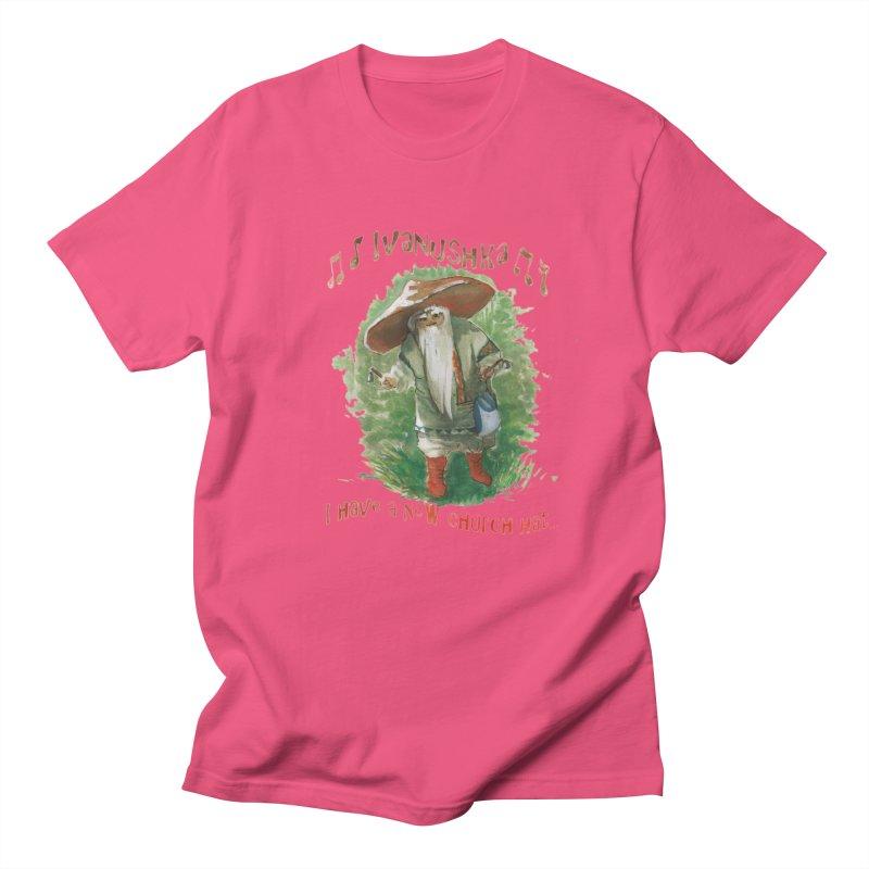 Grandfather Mushroom Women's Unisex T-Shirt by Yodagoddess' Artist Shop
