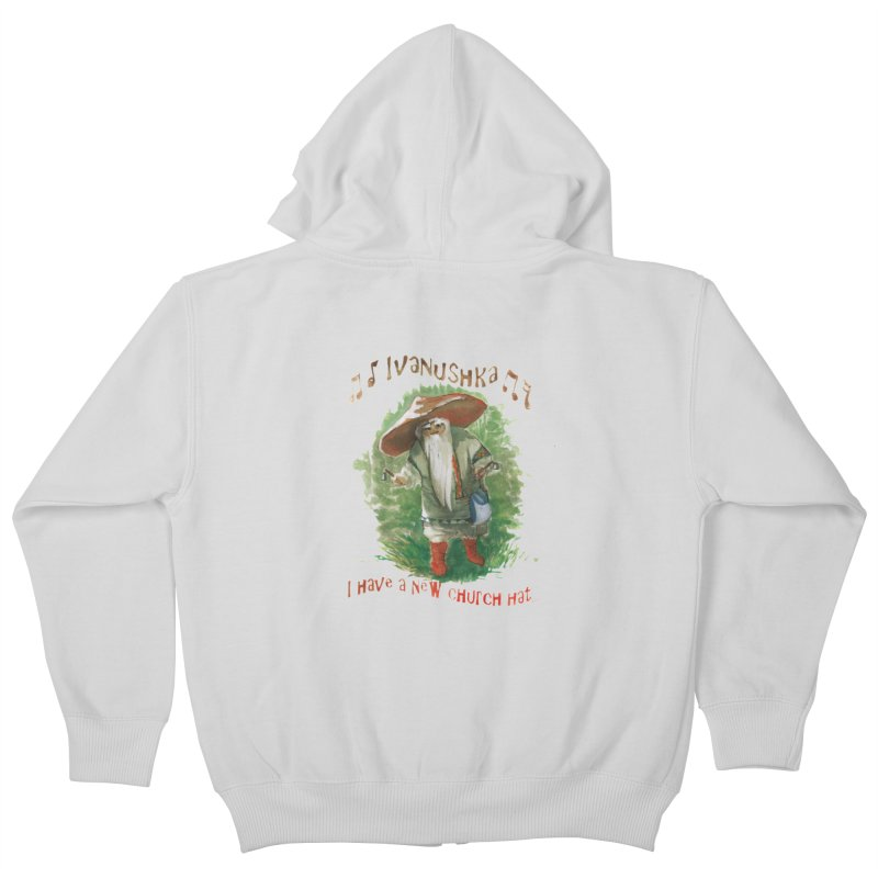 Grandfather Mushroom Kids Zip-Up Hoody by Yodagoddess' Artist Shop
