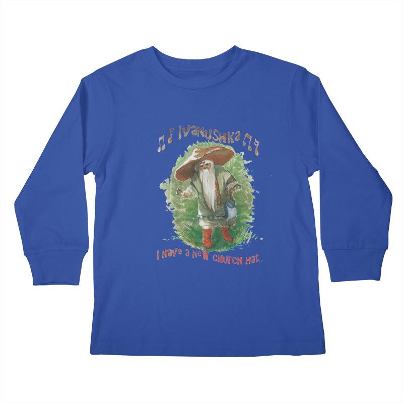 Grandfather Mushroom Kids Longsleeve T-Shirt by Yodagoddess' Artist Shop