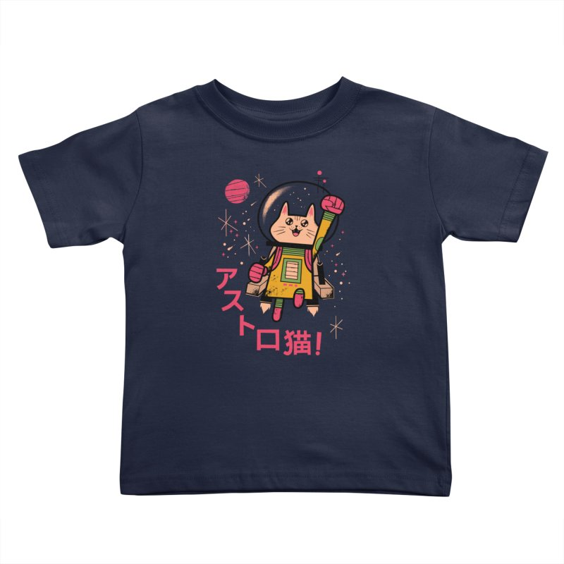 Go, Astrocat, Go! Kids Toddler T-Shirt by Zack Forer