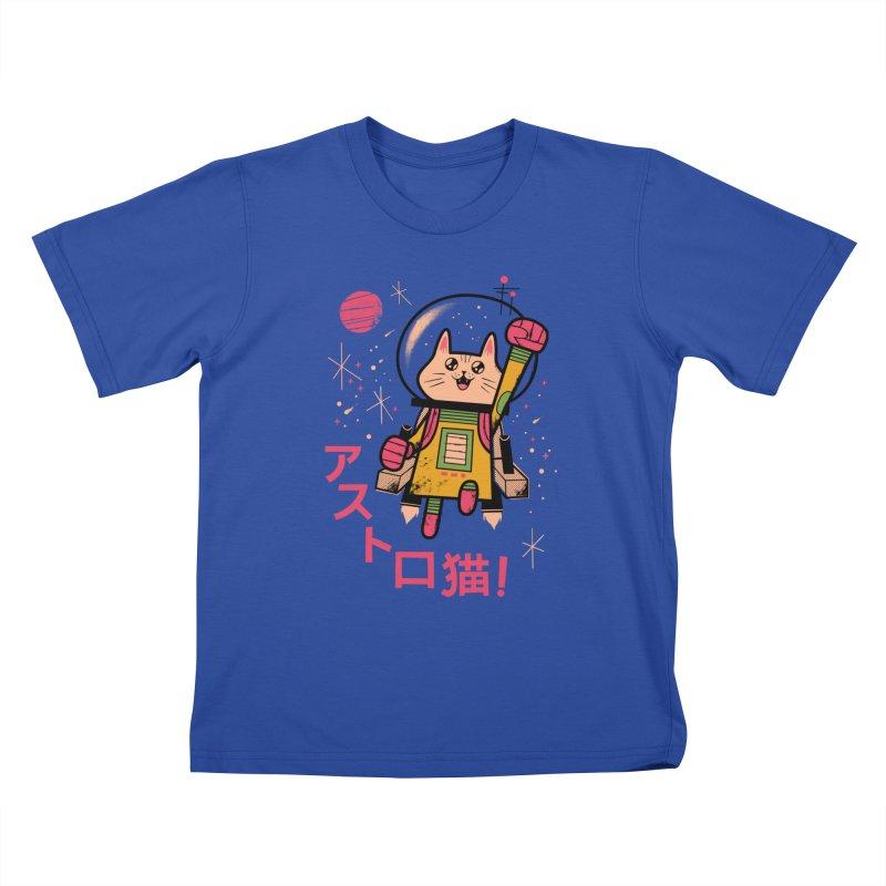 Go, Astrocat, Go! Kids T-Shirt by Zack Forer