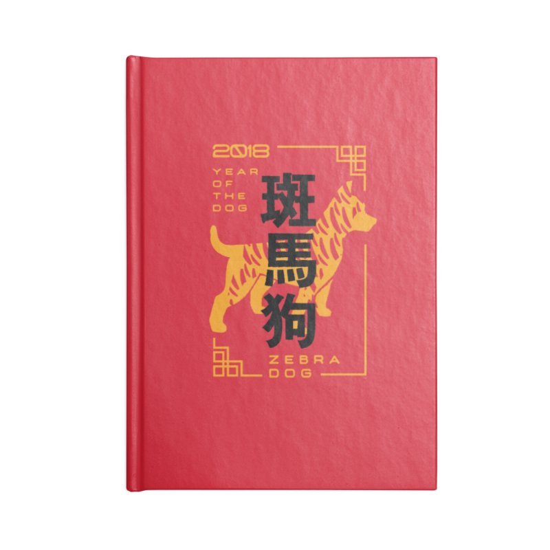2018 | YEAR OF THE DOG Accessories Notebook by Zebradog Apparel & Accessories