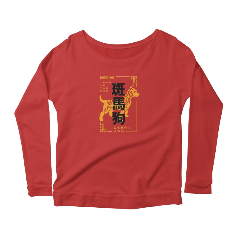 2018 | YEAR OF THE DOG Women's Scoop Neck Longsleeve T-Shirt by Zebradog Apparel & Accessories