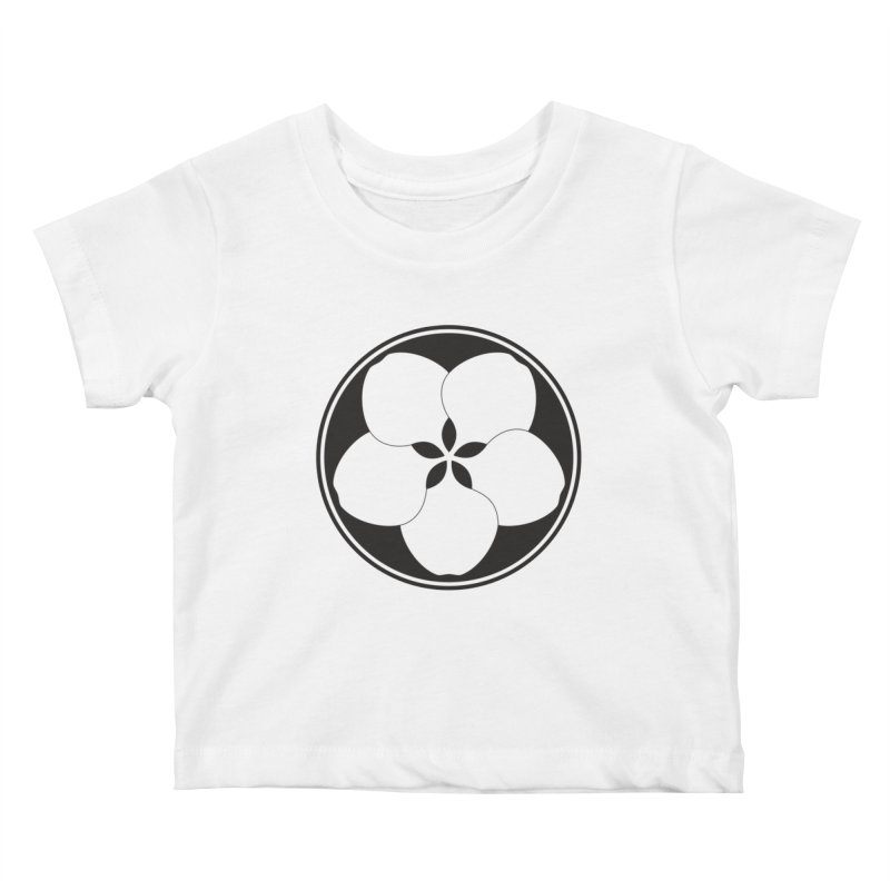 Zenshinkan  Kids Baby T-Shirt by Zenshinkan's Shop