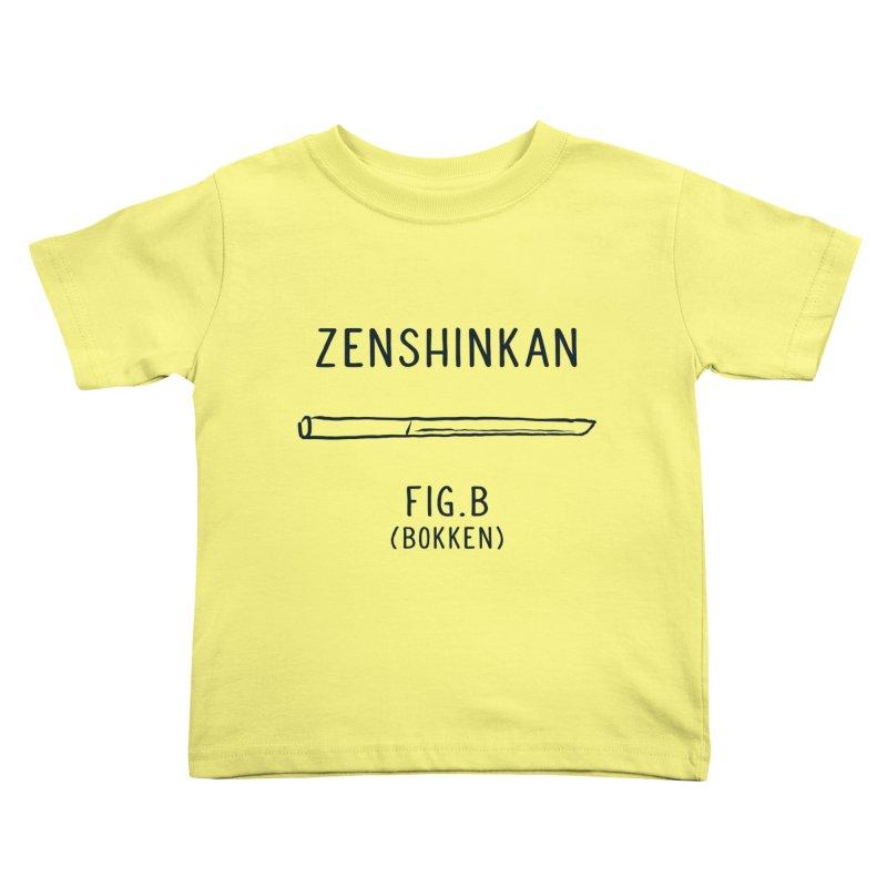 Bokken Kids Toddler T-Shirt by Zenshinkan's Shop