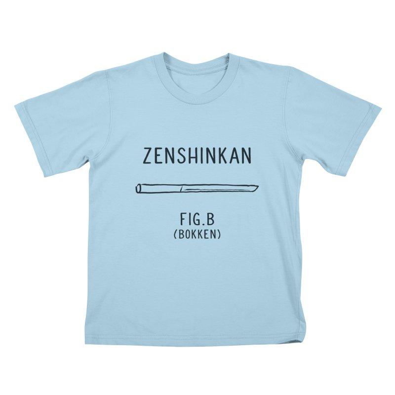 Bokken Kids T-shirt by Zenshinkan's Shop