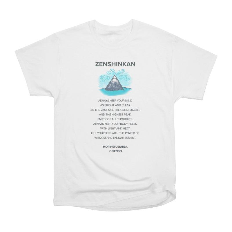 Power of Wisdom Women's Classic Unisex T-Shirt by Zenshinkan's Shop