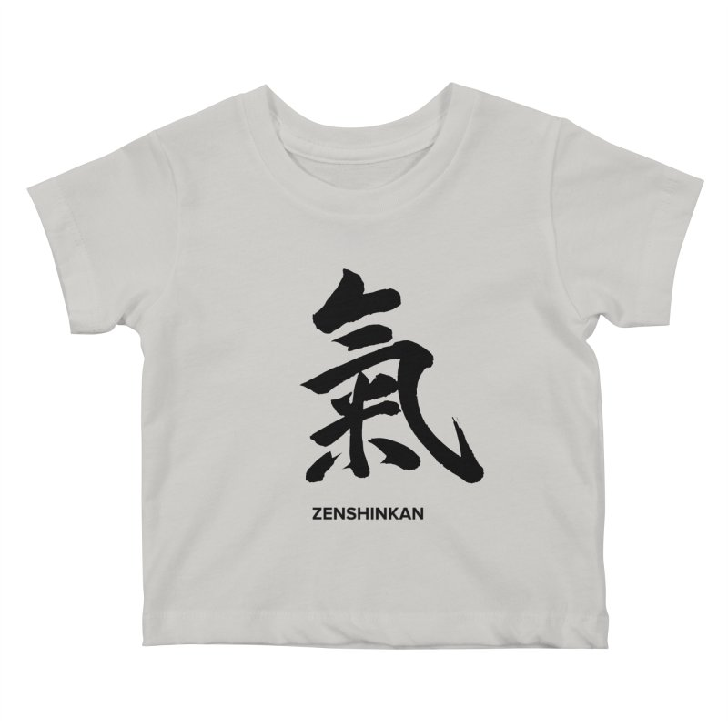 Ki Kids Baby T-Shirt by Zenshinkan's Shop