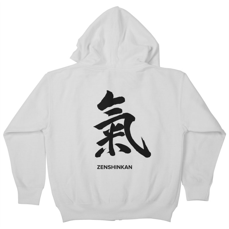 Ki Kids Zip-Up Hoody by Zenshinkan's Shop