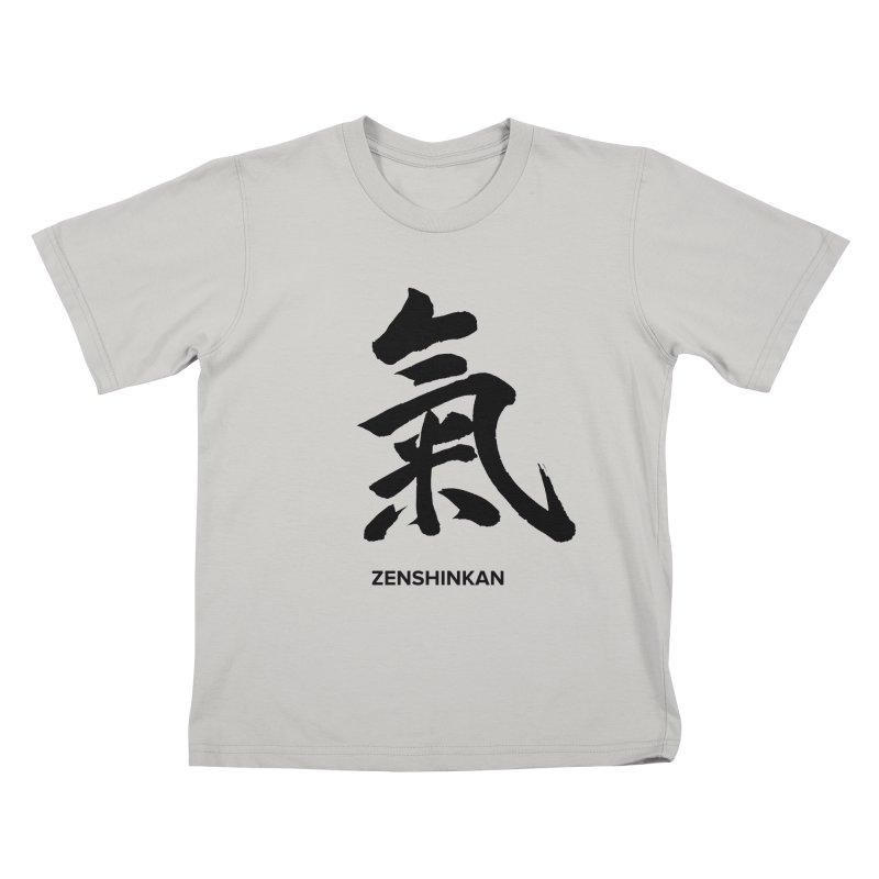 Ki Kids T-Shirt by Zenshinkan's Shop