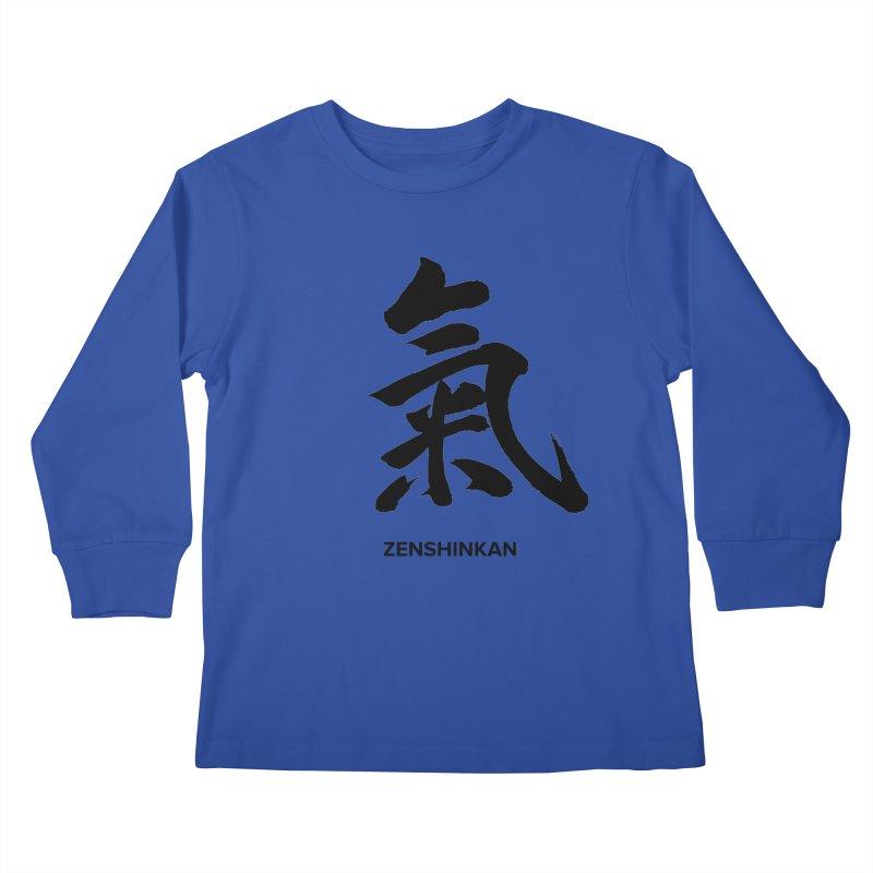 Ki Kids Longsleeve T-Shirt by Zenshinkan's Shop