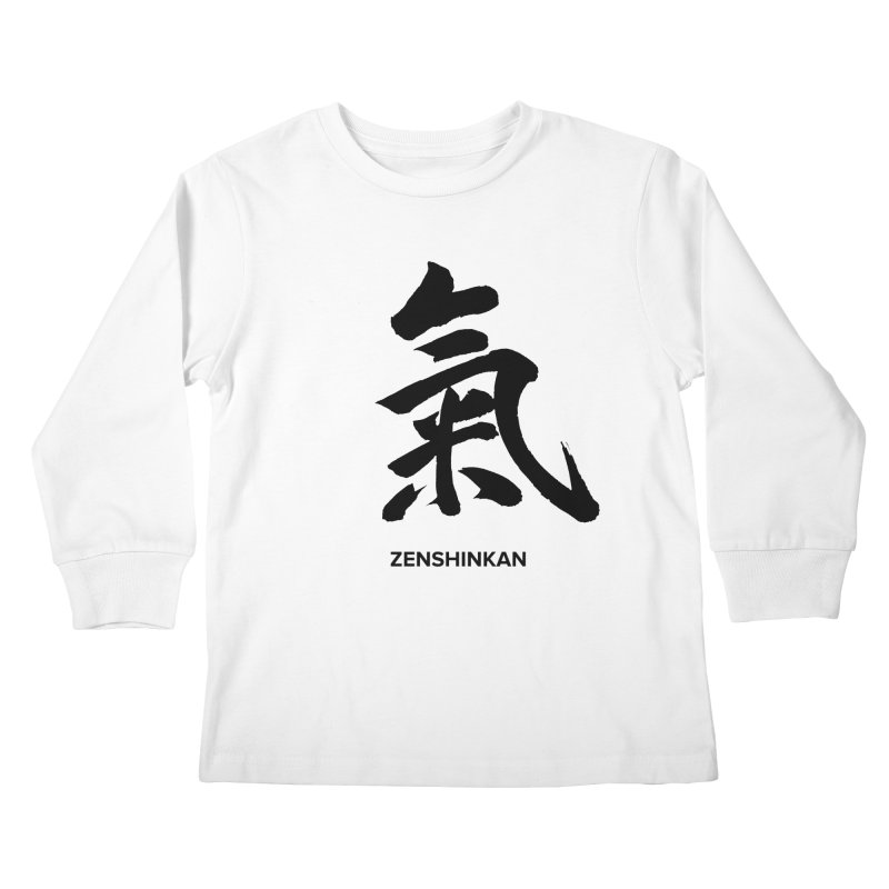Ki Kids Longsleeve T-Shirt by Zenshinkan's Shop