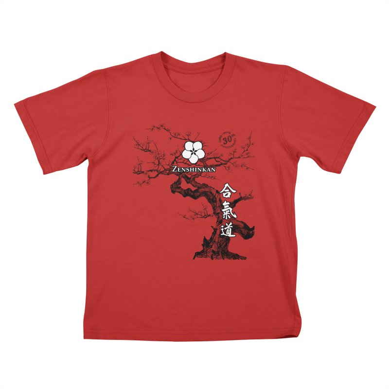 Zenshinkan's 30th Anniversary Print Kids T-Shirt by Zenshinkan's Shop