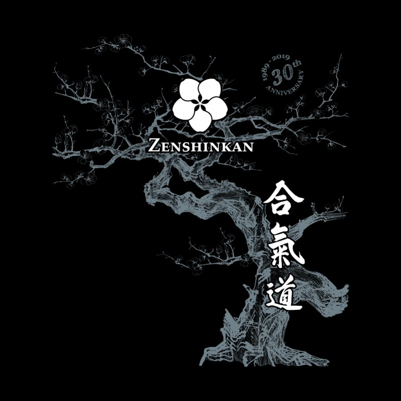 Zenshinkan's 30th Anniversary Print (dark) by Zenshinkan's Shop