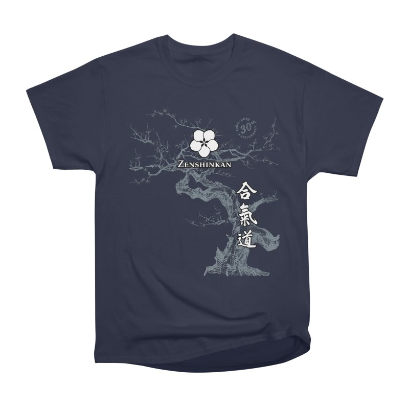 Zenshinkan's 30th Anniversary Print (dark) Men's Heavyweight T-Shirt by Zenshinkan's Shop