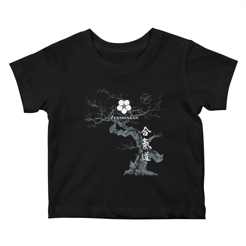 Zenshinkan's 30th Anniversary Print (dark) Kids Baby T-Shirt by Zenshinkan's Shop