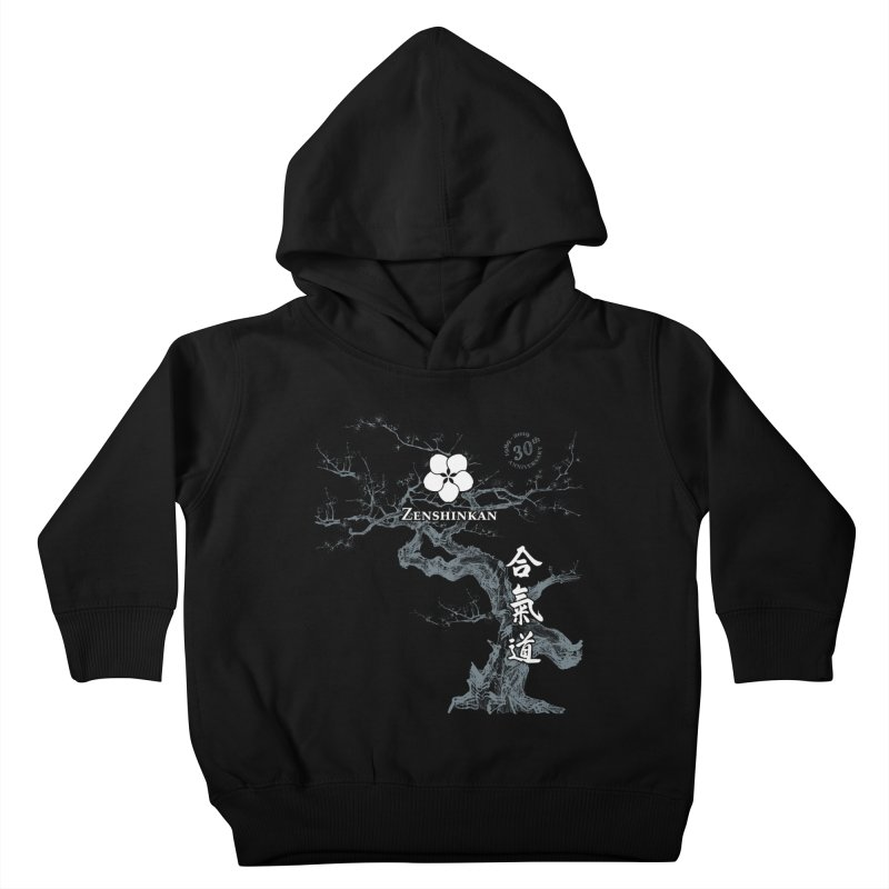 Zenshinkan's 30th Anniversary Print (dark) Kids Toddler Pullover Hoody by Zenshinkan's Shop