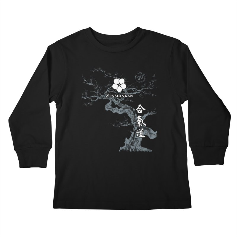Zenshinkan's 30th Anniversary Print (dark) Kids Longsleeve T-Shirt by Zenshinkan's Shop