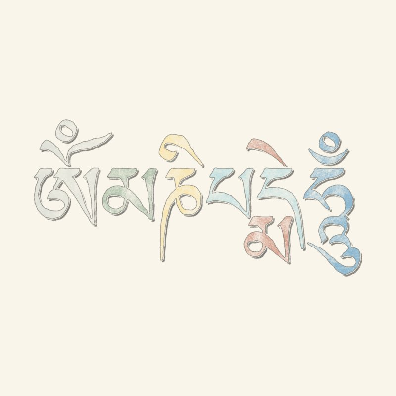 Om Mani Padme Hum–Tibetan Men's T-Shirt by Zen the Machine