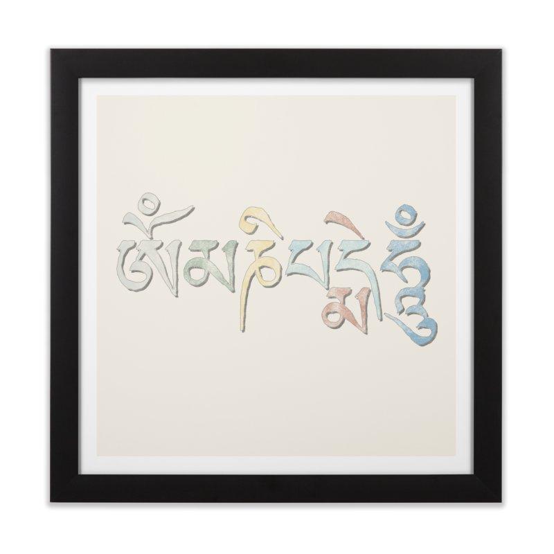 Om Mani Padme Hum–Tibetan Home Framed Fine Art Print by Zen the Machine