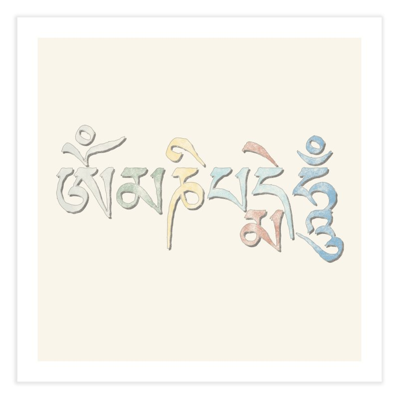 Om Mani Padme Hum–Tibetan Home Fine Art Print by Zen the Machine