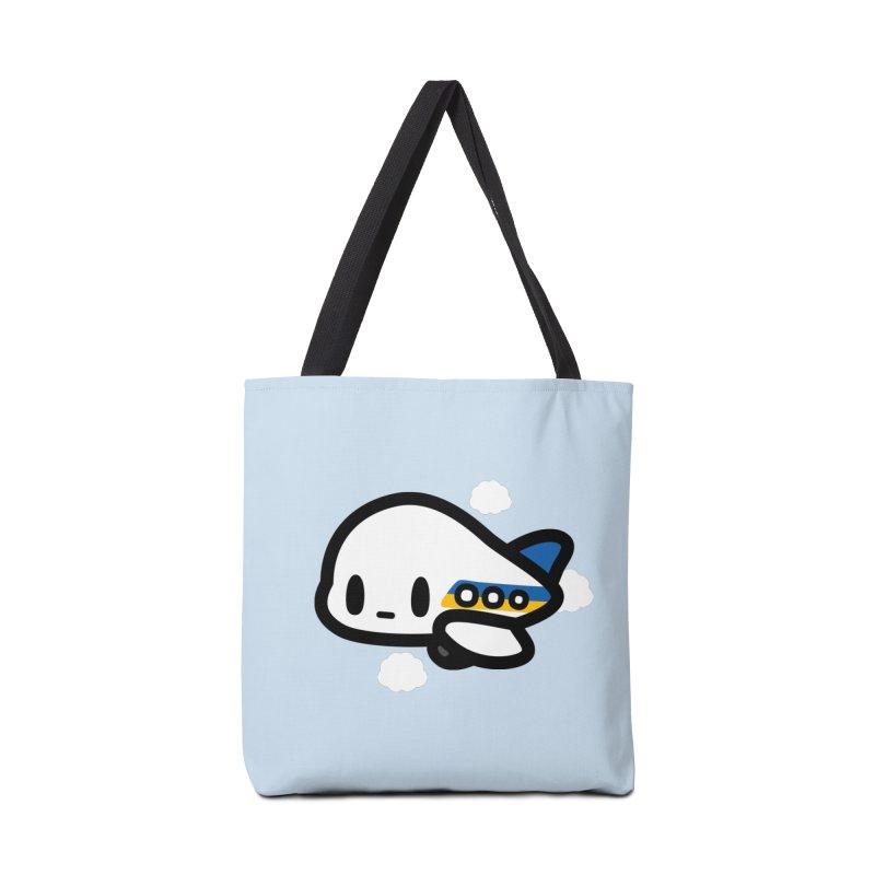 plane Accessories Bag by Ziqi - Monster Little