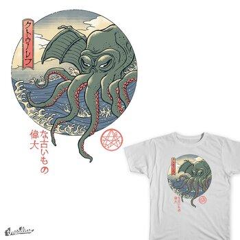 Cthulhu Ukiyo-e