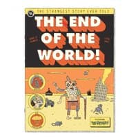 The End Of The World - small view