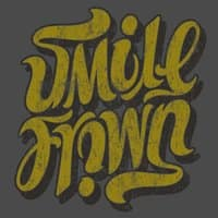 Smile / Frown - small view