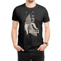 The Eighth Wonder - mens-regular-tee - small view