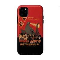PIGEONZILLA omg! - double-duty-phone-case - small view