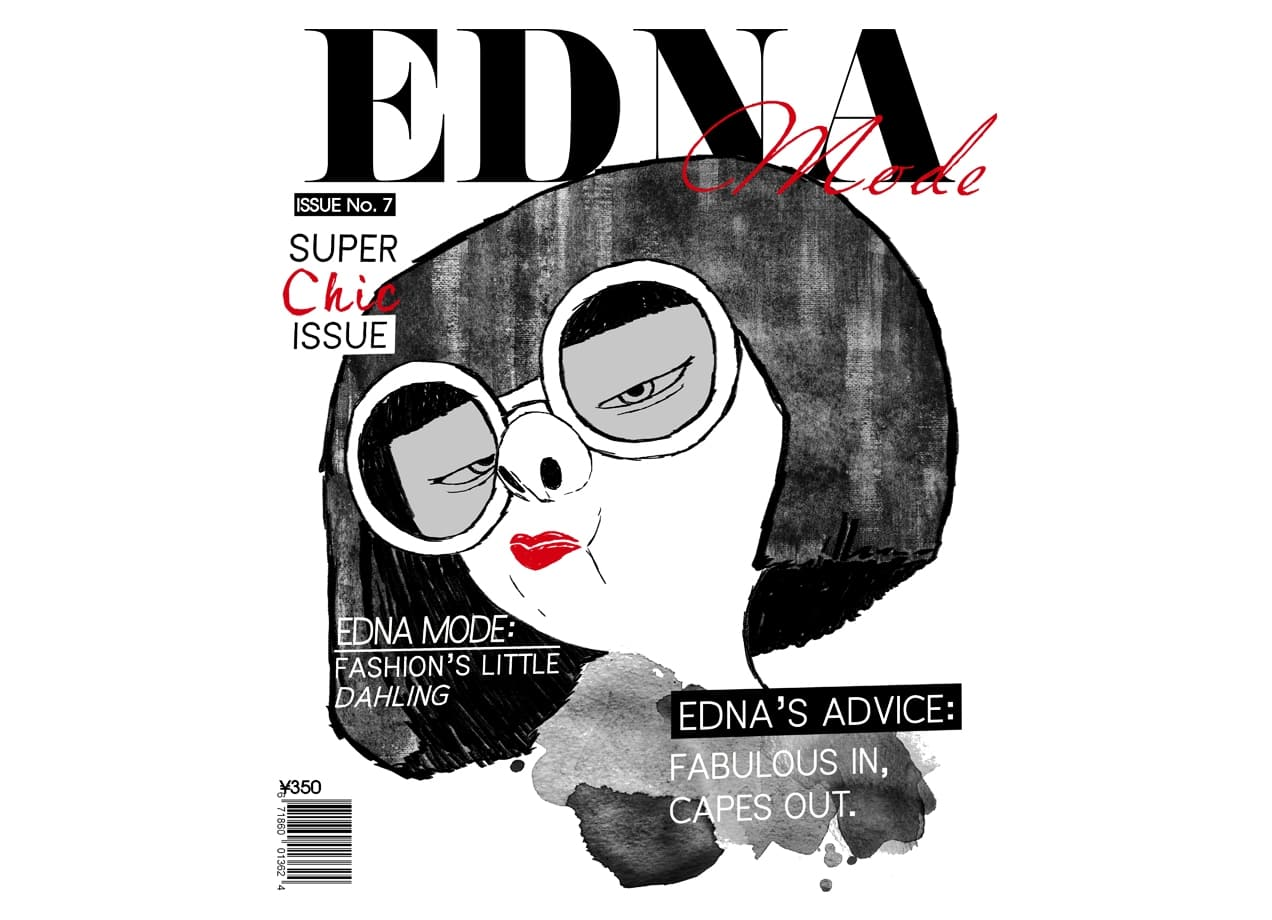 Home Design Sketch Online Edna Mode Issue By Ryeofcali Threadless