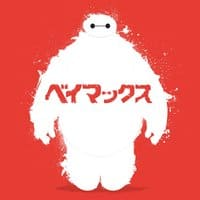 Big Hero 6 Ink  - small view