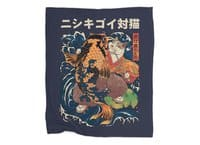 The Cat and the Koi - blanket - small view