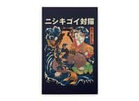 The Cat and the Koi - vertical-stretched-canvas - small view