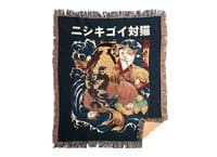 The Cat and the Koi - woven-blanket - small view