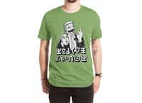 To Serve Man - mens-extra-soft-tee - small view