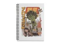 The Broccozilla - spiral-notebook - small view