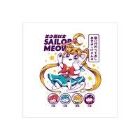 Shoujo Kitty - square-print - small view