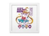 Shoujo Kitty - white-square-framed-print - small view