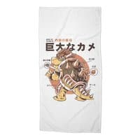 Bowserzilla - beach-towel - small view