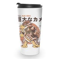 Bowserzilla - travel-mug - small view