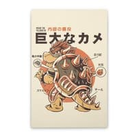 Bowserzilla - vertical-stretched-canvas - small view