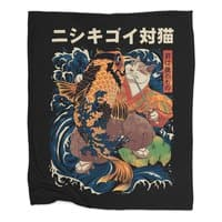 The Cat and the Koi (Black Variant) - blanket - small view