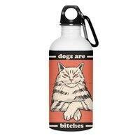 Dogs are... - water-bottle - small view